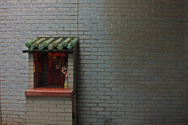 walls of vietnam